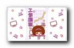 摩丝摩丝 幸运符可爱卡通宽屏壁纸