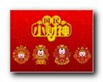 招财童子・国民小财神 红色可爱卡通宽屏壁纸