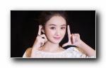 赵丽颖 美女宽屏壁纸 2018/05/30