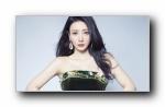 柳岩 最新宽屏壁纸 2018/06/27