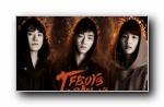 TFBOYS(王俊凯 王源 易烊千玺)