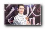 戚薇 最新宽屏壁纸 2019/02/21
