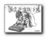 火影忍者(9)