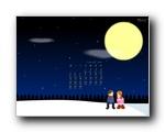 月历壁纸(200602)五
