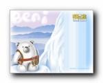 邦尼熊壁纸
