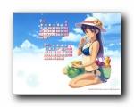虹カレ2007年月历 壁纸