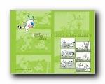 辛巴狗(Sinbo)2007漫画月历壁纸