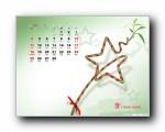 情人节2月月历壁纸