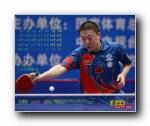 乒乓球国手月历