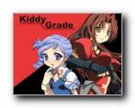 Kiddy Grade